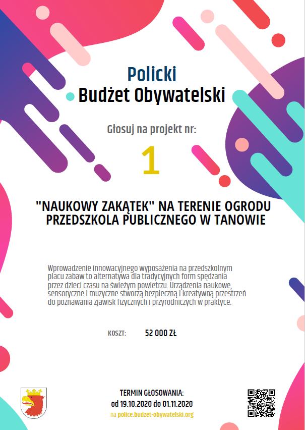 Policki Budżet Obywatelski - Projekt nr 1